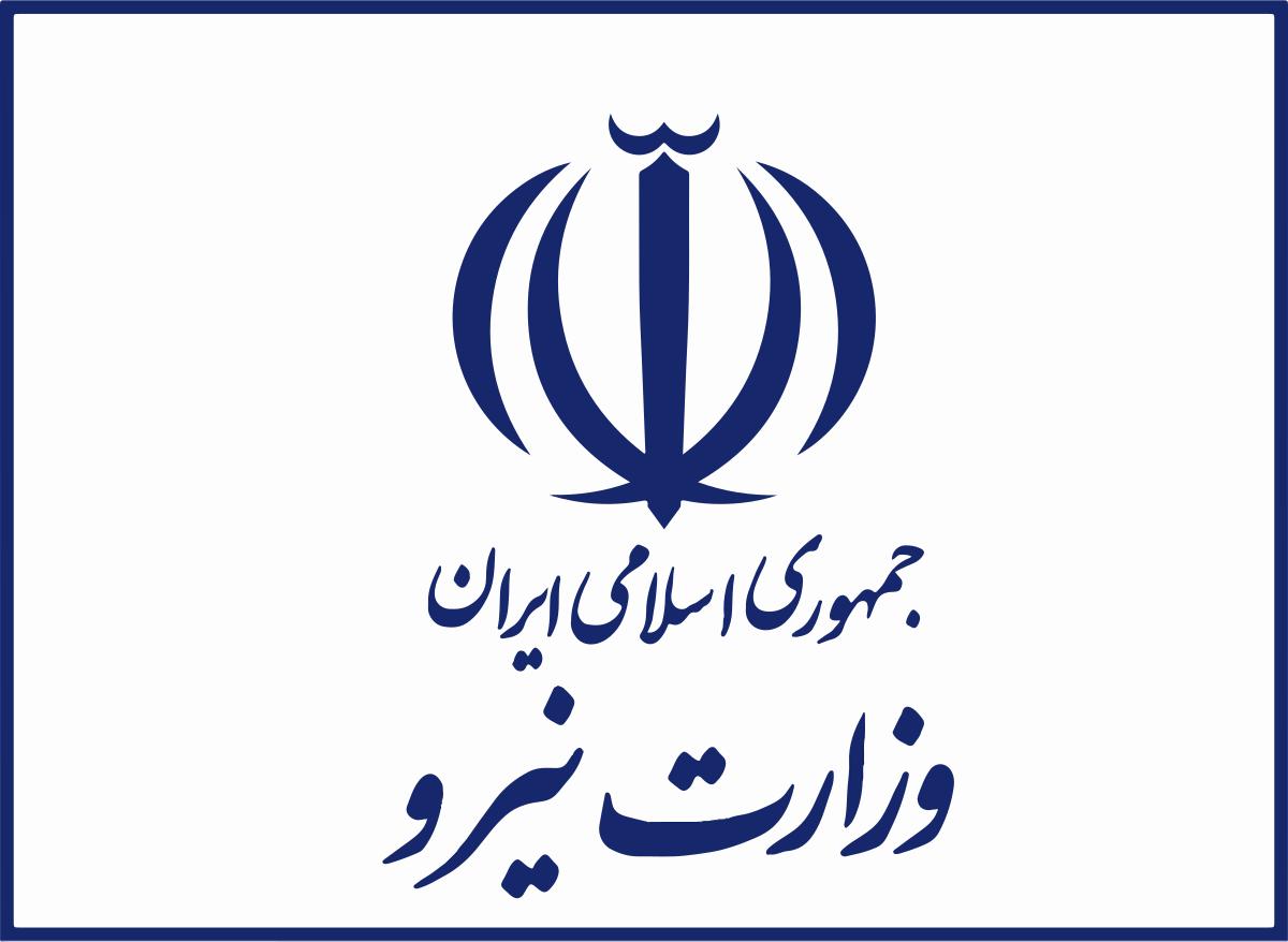وزیر نیرو به کمیسیون عمران مجلس میآید
