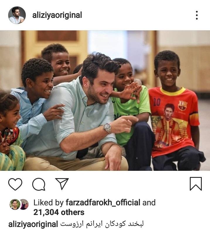 Screenshot_20190610-081802_Instagram (1)