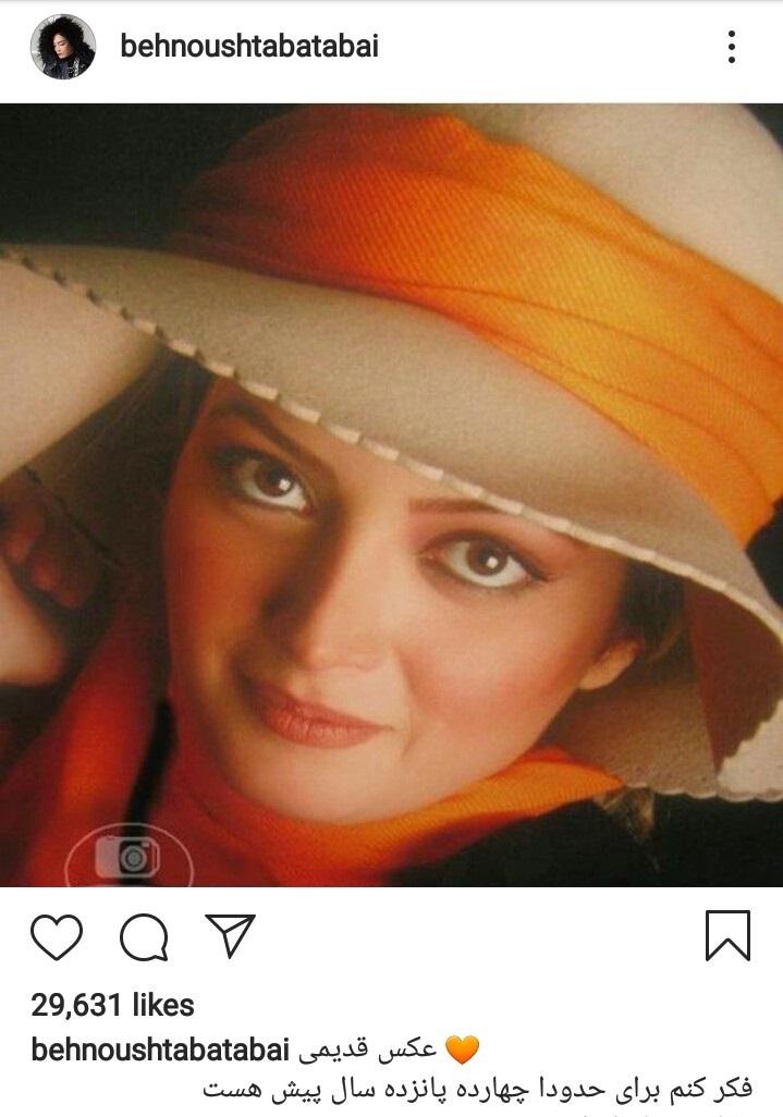 Screenshot_20190510-133938_Instagram