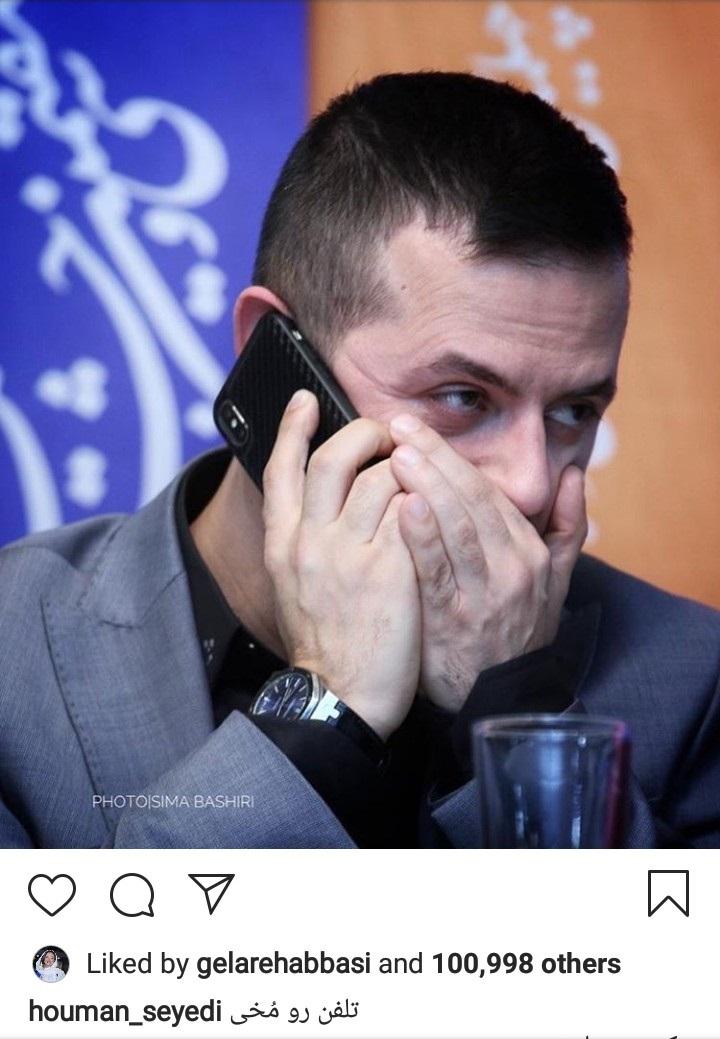 Screenshot_20190510-213137_Instagram