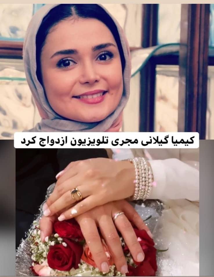 این خانم مجری هم ازدواج کرد /عکس