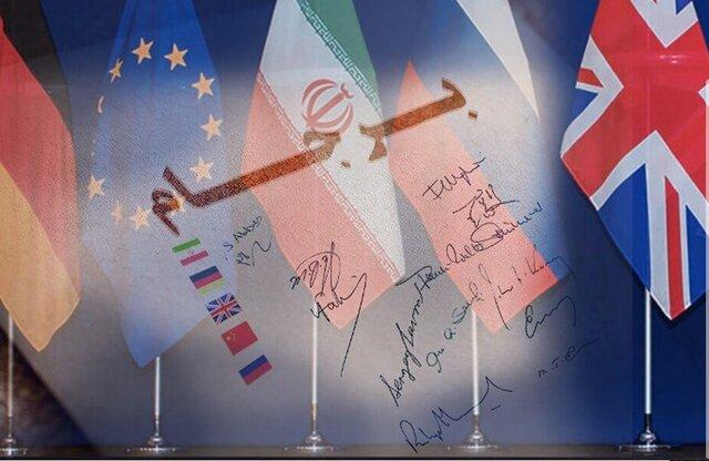 طرح اصلاح قانون اقدام متقابل دولت ایران در اجرای برجام اعلام وصول شد