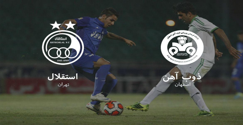 تاریخ و ساعت بازی استقلال و ذوب آهن در جام حذفی