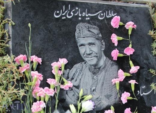 سعدی افشار