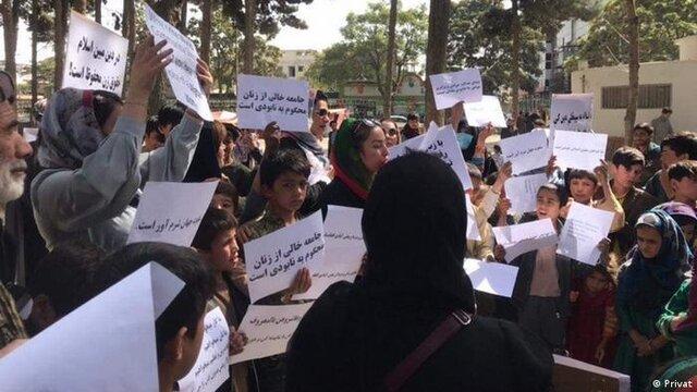 اعتراض زنان در کابل به محدودیتهای آموزشی طالبان