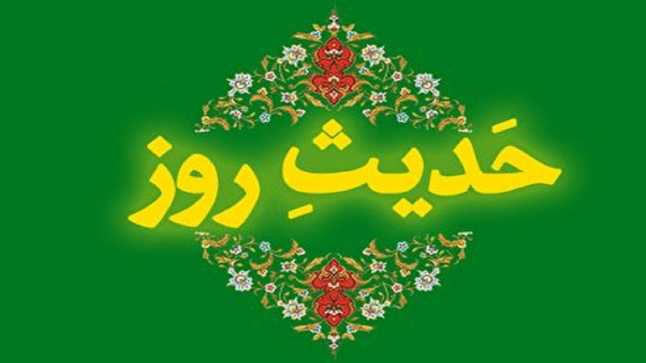 حدیث روز/ برترین جهادها در کلام امام زین العابدین (ع)