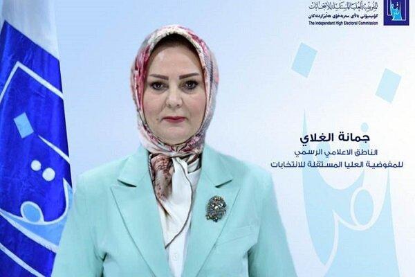 انطباق نتایج شمارش دستی آراء انتخاباتی عراق با الکترونیکی