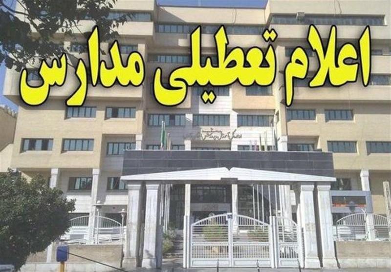 اخبار تعطیلی مدارس