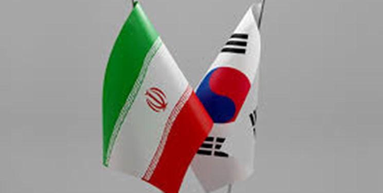 کره جنوبی در انتظار تنبیه سخت ایران