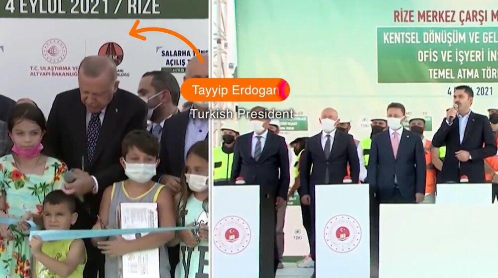 حرکت زشت اردوغان علیه یک کودک+ عکس
