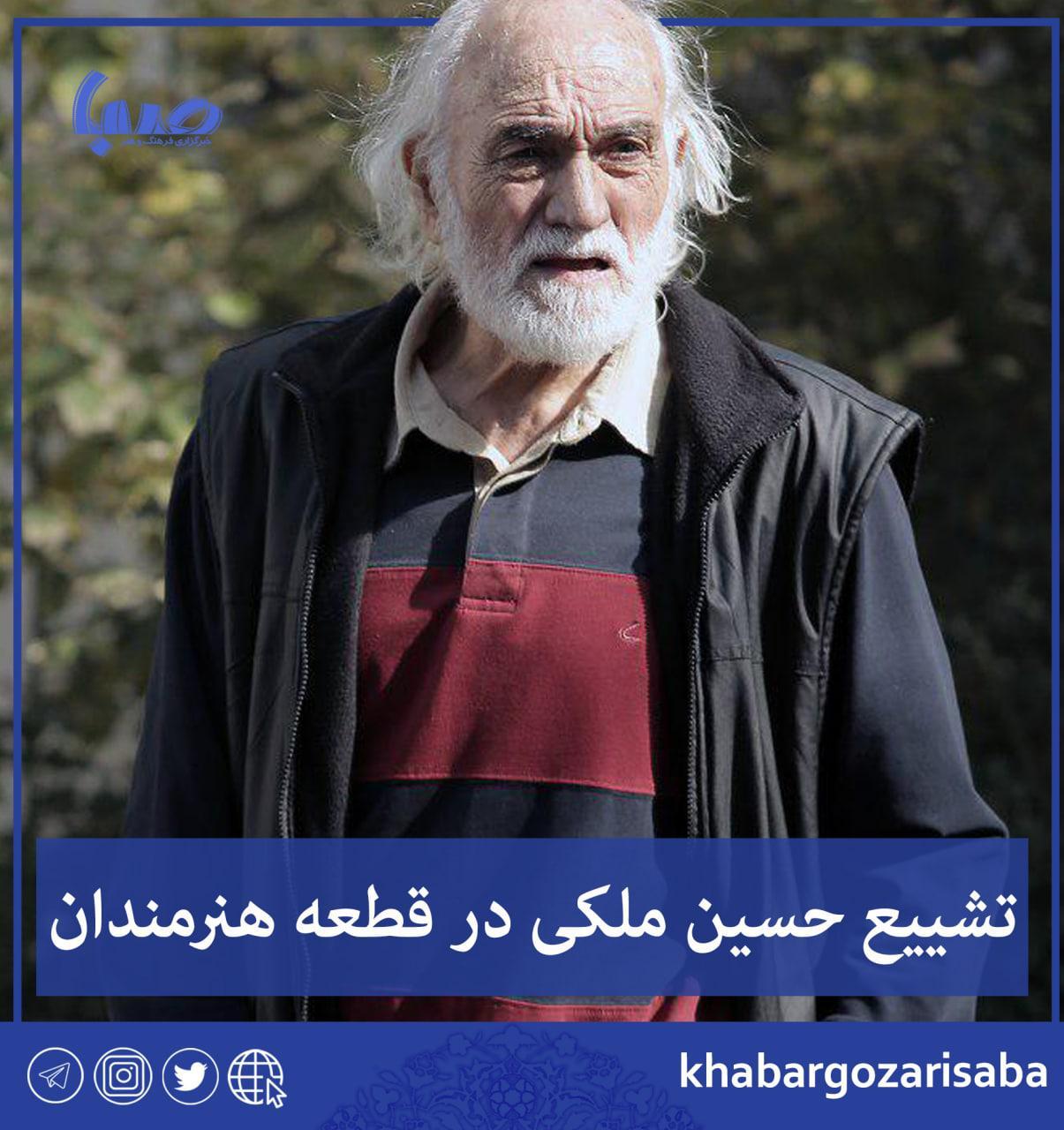حسین ملکی