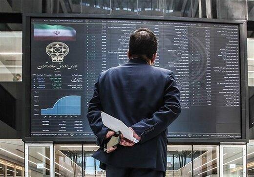 سنگینترین صفهای خرید و فروش سهام در ۱۷ مهر ماه