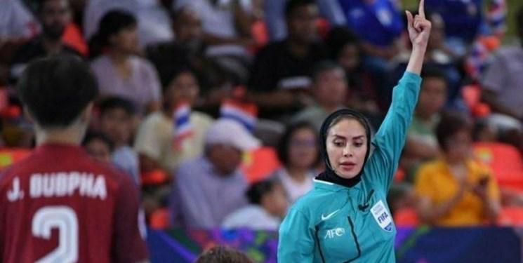 بانوی محجبه ایرانی داور فینال جام جهانی فوتسال
