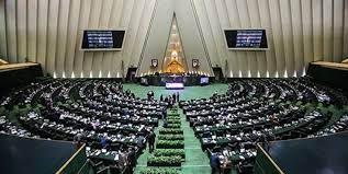 واردات خودرو در ایران آزاد می شود؟