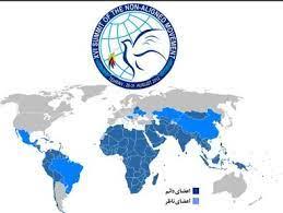 بیانیه پایانی نشست جنبش غیرمتعهدها / اقدامات یکجانبه کشورهای غربی و سیاست تحریم آنها محکوم است