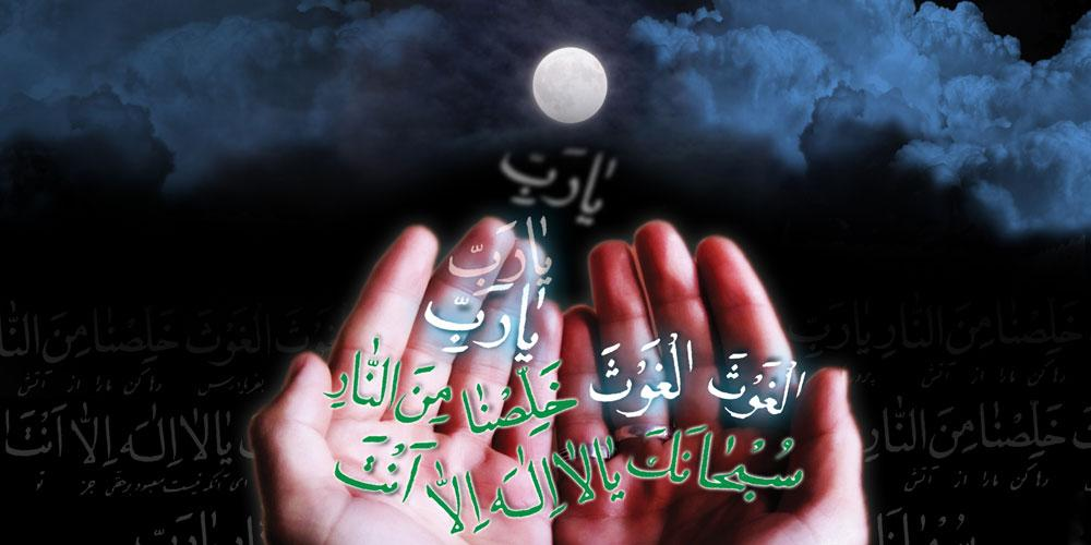 اعمال شب بیست ویکم ماه مبارک رمضان