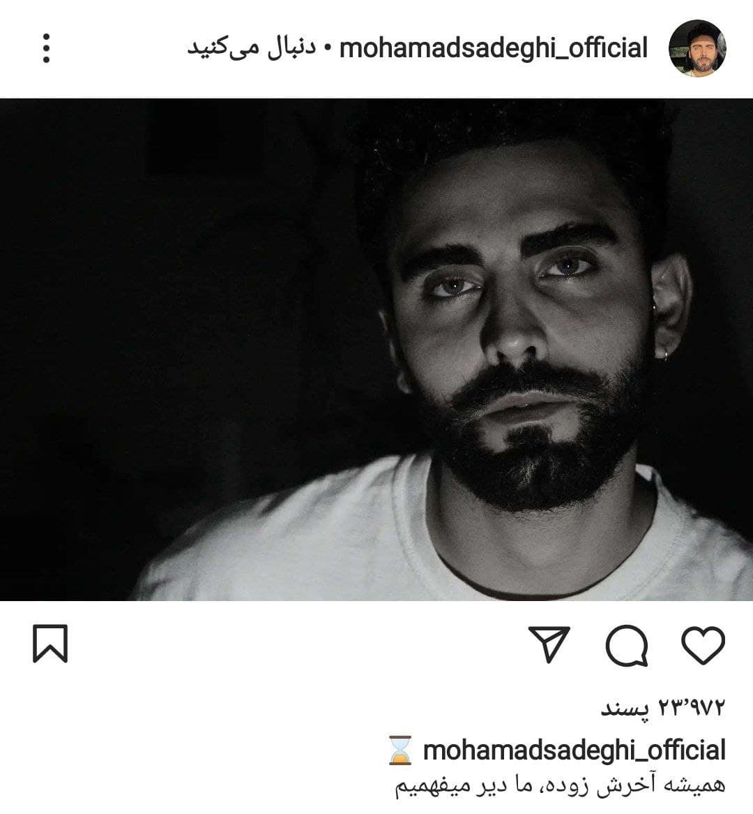پیام اخلاقی بازیگر سریال «افرا» /عکس