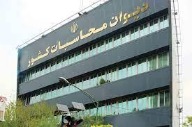 ارسال احکام قانونی مغفول مانده وزارت اقتصاد برای وزیر اقتصاد