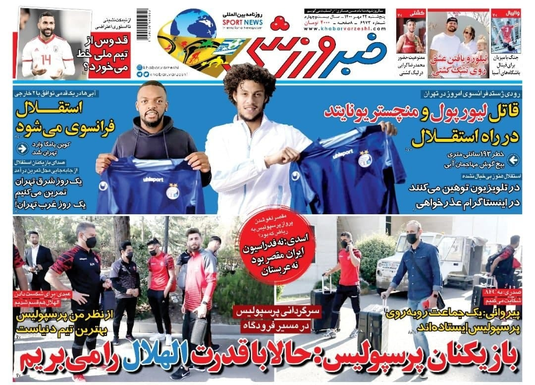 سرگردانی قهرمان ایران در فرودگاه/  می دانستیم الهلال بلوف می زند