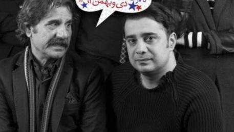 پست پر احساس سپند امیرسلیمانی برای عزت الله مهرآوران /عکس