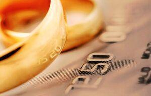 شرایط دریافت و مبلغ کمک هزینه ازدواج تامین اجتماعی