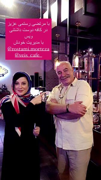 آشا محرابی و آقای بازیگر در کافه /عکس