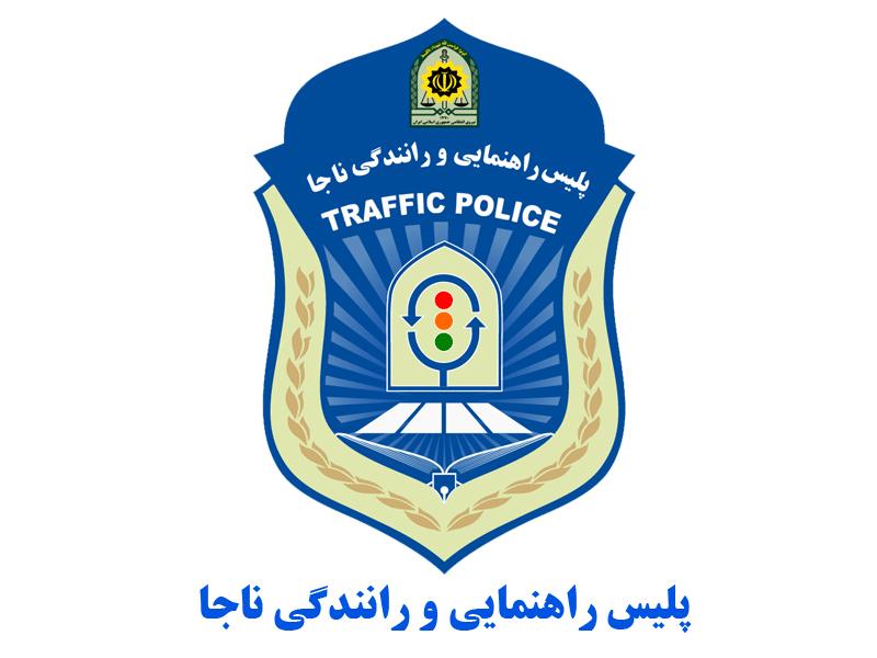 واکنش پلیس به نقل و انتقال سند خودرو