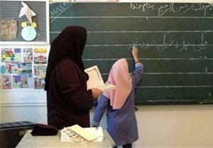 خبرخوش مجلس برای فرهنگیان
