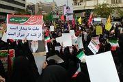 راهپیمایی حمایت از اقتدار نظام اسلامی در استان تهران برگزار شد