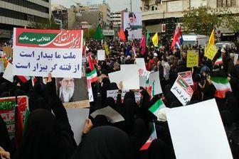 برگزاری راهپیمایی در حمایت از اقتدار نظام در سراسر کشور