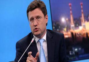 واکنش وزیر انرژی روسیه به تحریمهای آمریکا