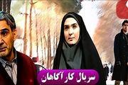 پخش سریال حمید لبخنده با بازی مهدی هاشمی