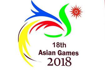 تعطیلی مدارس با شروع بازیهای آسیایی