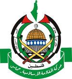 هشدار حماس به عملیات یهودیسازی قدس