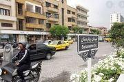 توضیحات شهرداری تهران درباره سنگ فرش خیابان سی تیر  و میدان بهارستان