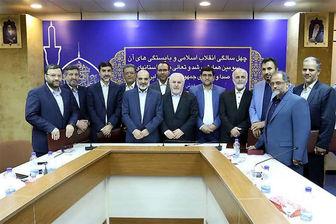 معرفی مراکز برتر صدا و سیما در نوروز و ماه رمضان