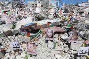 اسرائیل در غزه مرتکب جنایت جنگی شده است