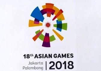 نتایج کاروان ایران در ششمین روز بازیهای پاراآسیایی