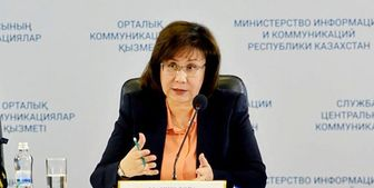 تعیین نماینده ویژه قزاقستان در امور خزر