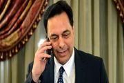 درخواست نخست وزیر لبنان از سازمان ملل