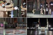 بازگشایی مسجد النبی(ص) و حضور نمازگزاران + تصاویر