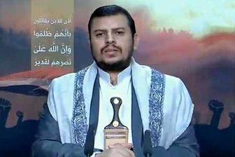 سخنرانی رهبر جنبش انصارالله یمن آغاز شد