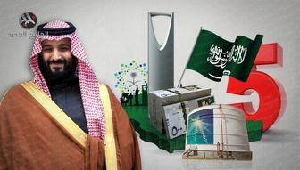 چشم انداز تاریک عربستان در اجرای طرحهای اقتصادی