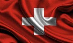اجبار دختران مسلمان سوئیسی به حضور در کلاسهای مختلط شنا
