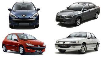 زمان ثبت نام طرح جدید فروش فوری محصولات ایران خودرو +جزئیات