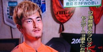 سوزوکی: جو وحشتناکی در ورزشگاه آزادی وجود دارد