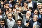 چرا اصلاحطلبان نتیجه انتخابات را «30 هیچ» واگذار کردند؟