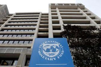 مانع تراشی آمریکا در کار صندوق بین المللی پول