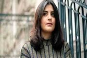 آخرین وضعیت فعال زن عربستانی
