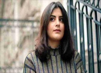 محاکمه مخفیانه فعال زن سعودی بدون داشتن وکیل